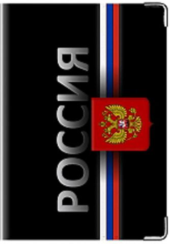 """Обложка для паспорта """"Россия. Герб"""""""