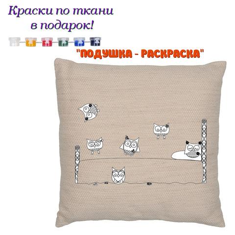 022_7515 Подушка-раскраска