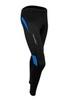 Мужские  тайтсы для бега NordSki Premium (NSU150780) черные фото