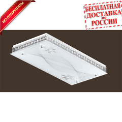 Потолочный LED светильник прямоугольный Starfish 50 (до 20 кв.м)