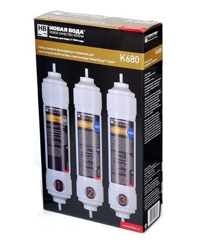Набор картриджей K680 для фильтров Expert