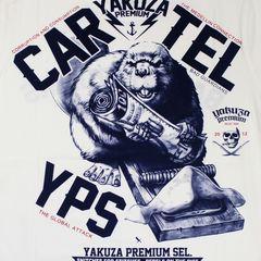 Футболка белая Yakuza Premium 2219