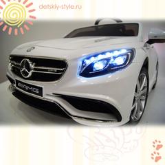 Mercedes-Benz S63 (Лицензия)