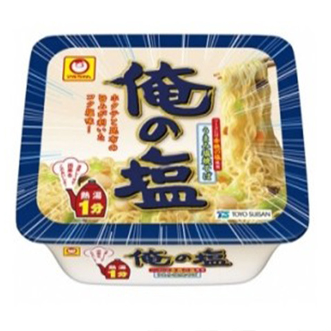 https://static-eu.insales.ru/images/products/1/1417/133170569/seafood_noodles.jpg