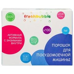 Порошок для посудомоечной машины, 1 кг ТМ FreshBubble