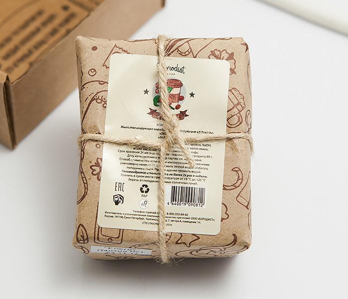 RAZ296 Натуральное мужское кофейное мыло для тела «ENERGY» от Borodist (90 гр)