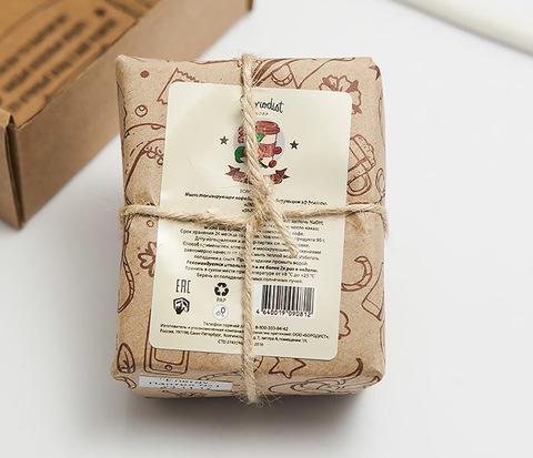 Натуральное мужское кофейное мыло для тела «ENERGY» от Borodist (90 гр)
