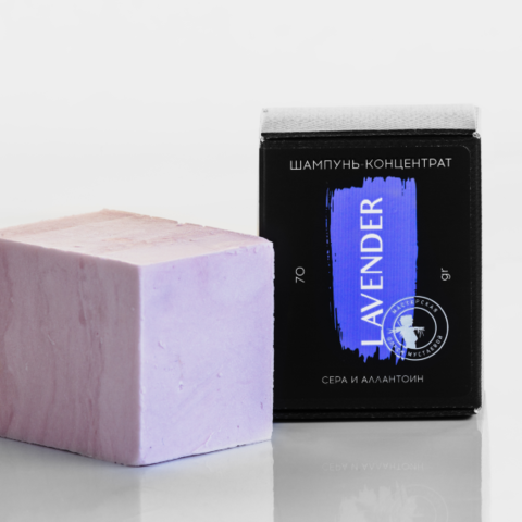 Твердый шампунь противовоспалительный Сера и аллантоин Lavender, Мастерская Олеси Мустаевой