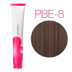 Lebel Materia 3D PBe-8 (светлый блондин розово-бежевый) - Перманентная низкоаммичная краска для волос