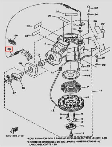 Трос стопора 530,42 для лодочного мотора F5 Sea-PRO(10-25)