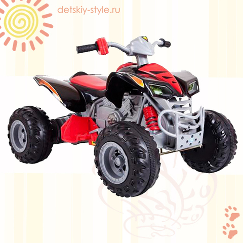 Квадроцикл KL789