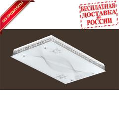Потолочный LED светильник прямоугольный Starfish 75 (до 25 кв.м)