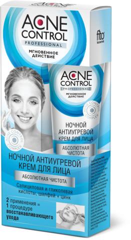 Фитокосметик Acne Control Professional Крем для лица ночной антиугревой Абсолютная чистота 45мл
