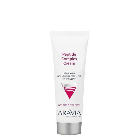 Aravia Professional Крем-уход для контура глаз и губ с пептидами 50мл