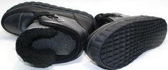 Зимние ботинки кожа Kluchini 13047