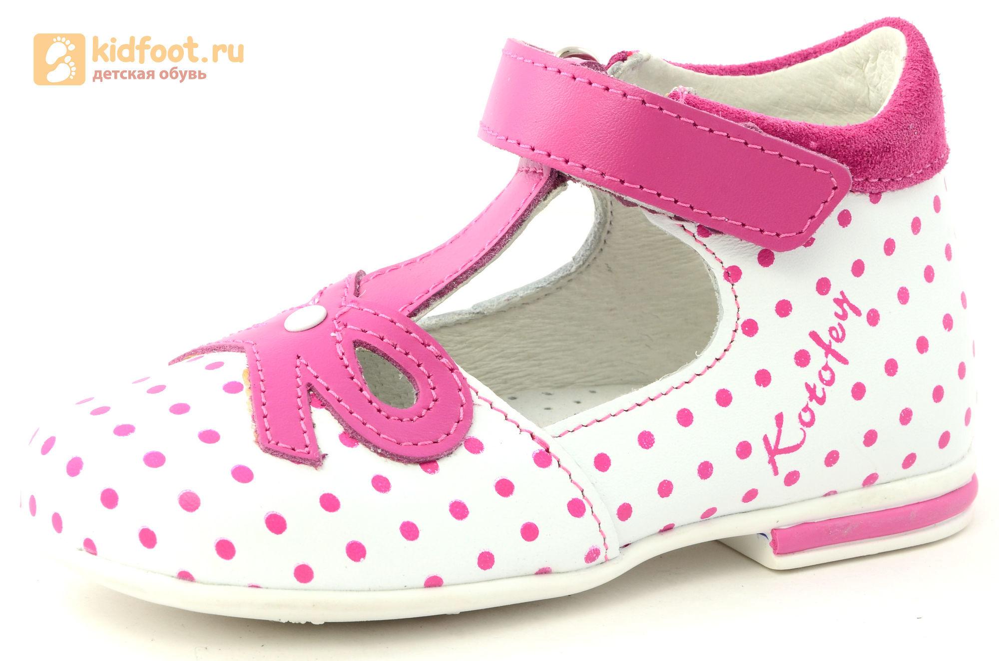25a7e19c9 Детские туфли Котофей 232059-22 из натуральной кожи, для девочки,  бело-розовые ...