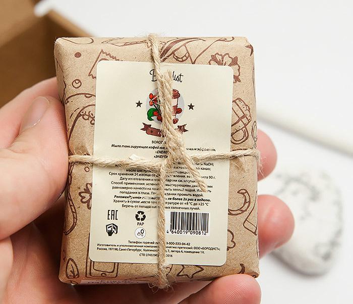 RAZ296 Натуральное мужское кофейное мыло для тела «ENERGY» от Borodist (90 гр) фото 04