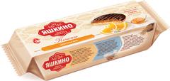 """Печенье """"Яшкино"""" сдобное апельсин, 137 г"""