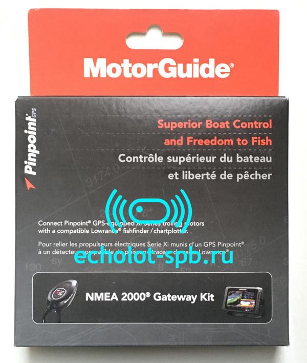 MotorGuide PinPoint GPS Gateway Kit коробка