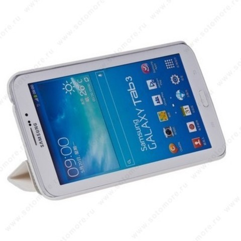Чехол HOCO для Samsung Galaxy Tab 3 7.0 SM-T2100/ SM-T2110 - HOCO Crystal series Leather Case White
