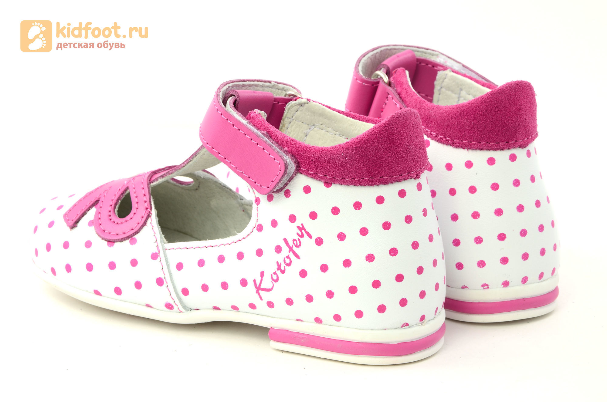 Детские туфли Котофей 232059-22 из натуральной кожи, для девочки, бело-розовые