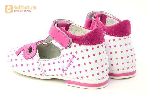 Детские туфли Котофей 232059-22 из натуральной кожи, для девочки, бело-розовые. Изображение 7 из 16.