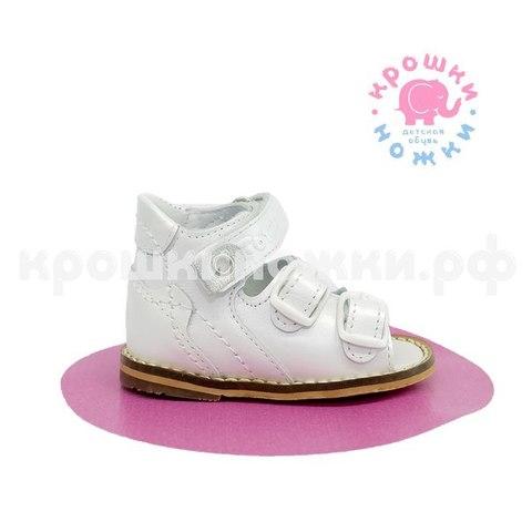 Туфли, открытые, бел/сер, Тотто
