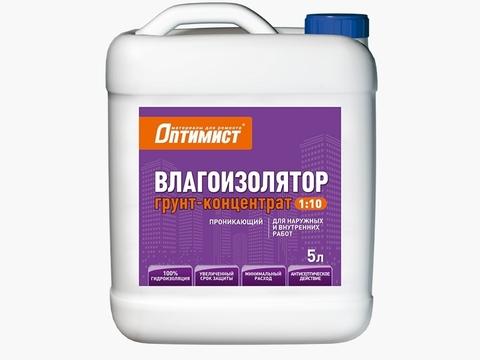 Оптимист Влагоизолятор грунт-концентрат 1:10 проникающий G112 для наружных и внутренних работ