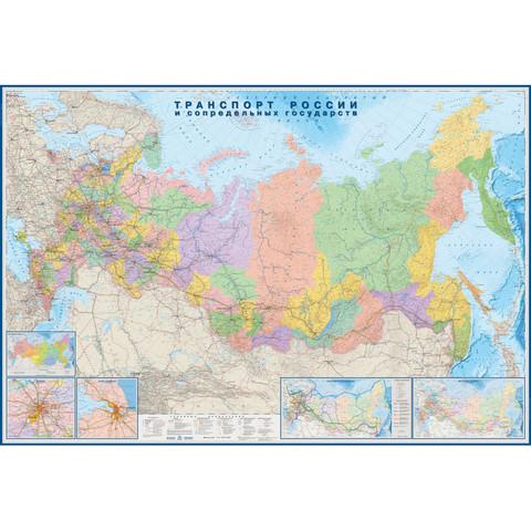 Настенная карта Транспорт России и сопредельных гос-в 2,33х1,58 м 1:3,7млн