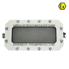 Взрывозащищенный светильник аварийного освещения Сфера МК АО 12-27V DC