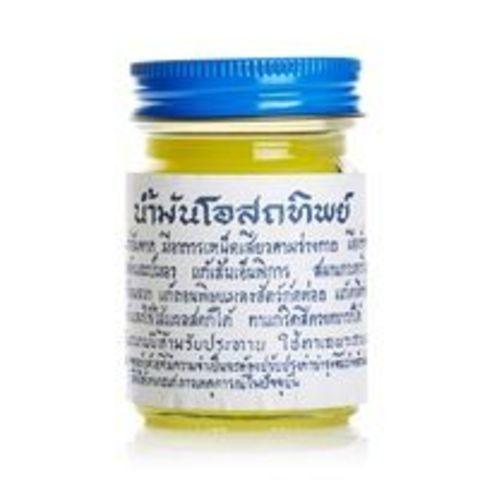 Традиционный желтый тайский бальзам OSOTIP 50 мл