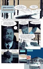 Путь к Гражданской Войне, Лимитированная обложка Comic Con Saint Petersburg