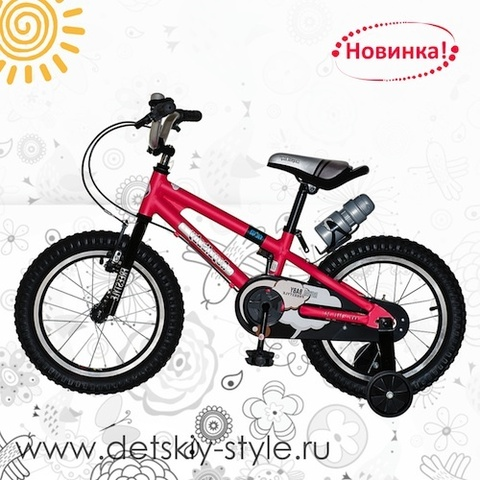 "Велосипед Royal Baby ""Freestyle Alloy 18"" (Роял Беби)"