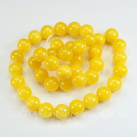 Бусина Жадеит (тониров), шарик, цвет - сочный желтый, 10 мм, нить