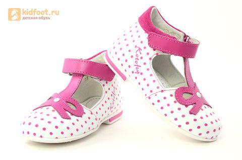 Детские туфли Котофей 232059-22 из натуральной кожи, для девочки, бело-розовые. Изображение 10 из 16.