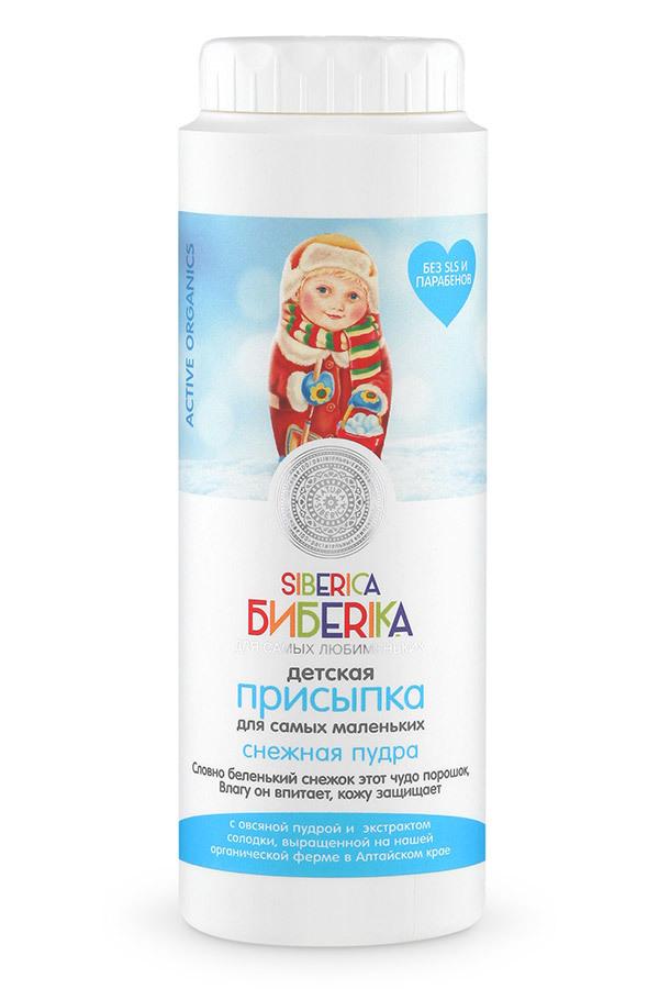 Присыпка для самых маленьких, Natura Siberica, Natura Siberica Бибеrika, Снежная пудра, 100 г