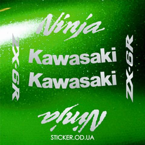 Набор виниловых наклеек на мотоцикл KAWASAKI ZX-6R, Ninja, 2007-2008
