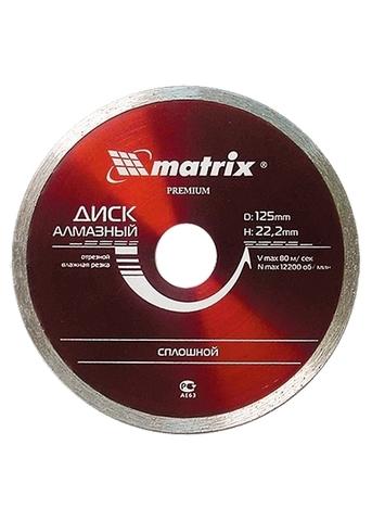 Диск отрезной алмазный сплошной 200*22.2мм мокрая резка MATRIX