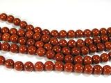 Нить бусин из яшмы красной, шар гладкий 8мм