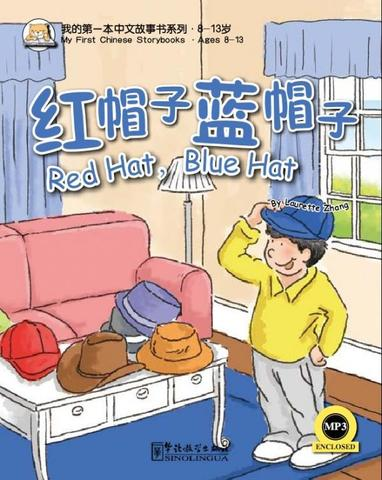 My First Chinese Storybooks --Red Cap, Blue Cap