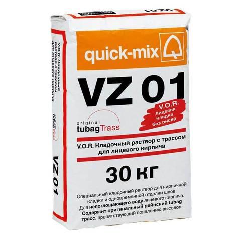 Quick-Mix VZ 01. C, светло-серый, мешок 30 кг - Кладочный раствор с трассом для лицевого кирпича