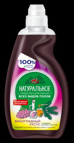 Фитокосметик Народные рецепты Натуральное средство для мытья всех видов полов 950мл