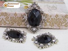 Камни овалы в серебряном ромбовом обрамлении черные