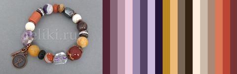 с чем носить браслет из разноцветных камней - цветовая шпаргалка по выбору одежды