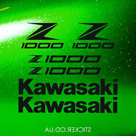 Набор виниловых наклеек на мотоцикл Kawasaki Z 1000 6 шт.