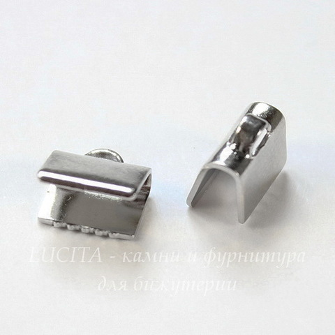 Концевик для лент 7 мм (цвет - платина), 2 штуки