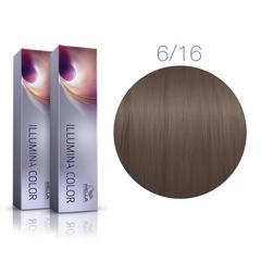 Wella Professional Illumina Color 6/16 (Темный блонд пепельно-фиолетовый) стойкая крем-краска для волос 60 мл.