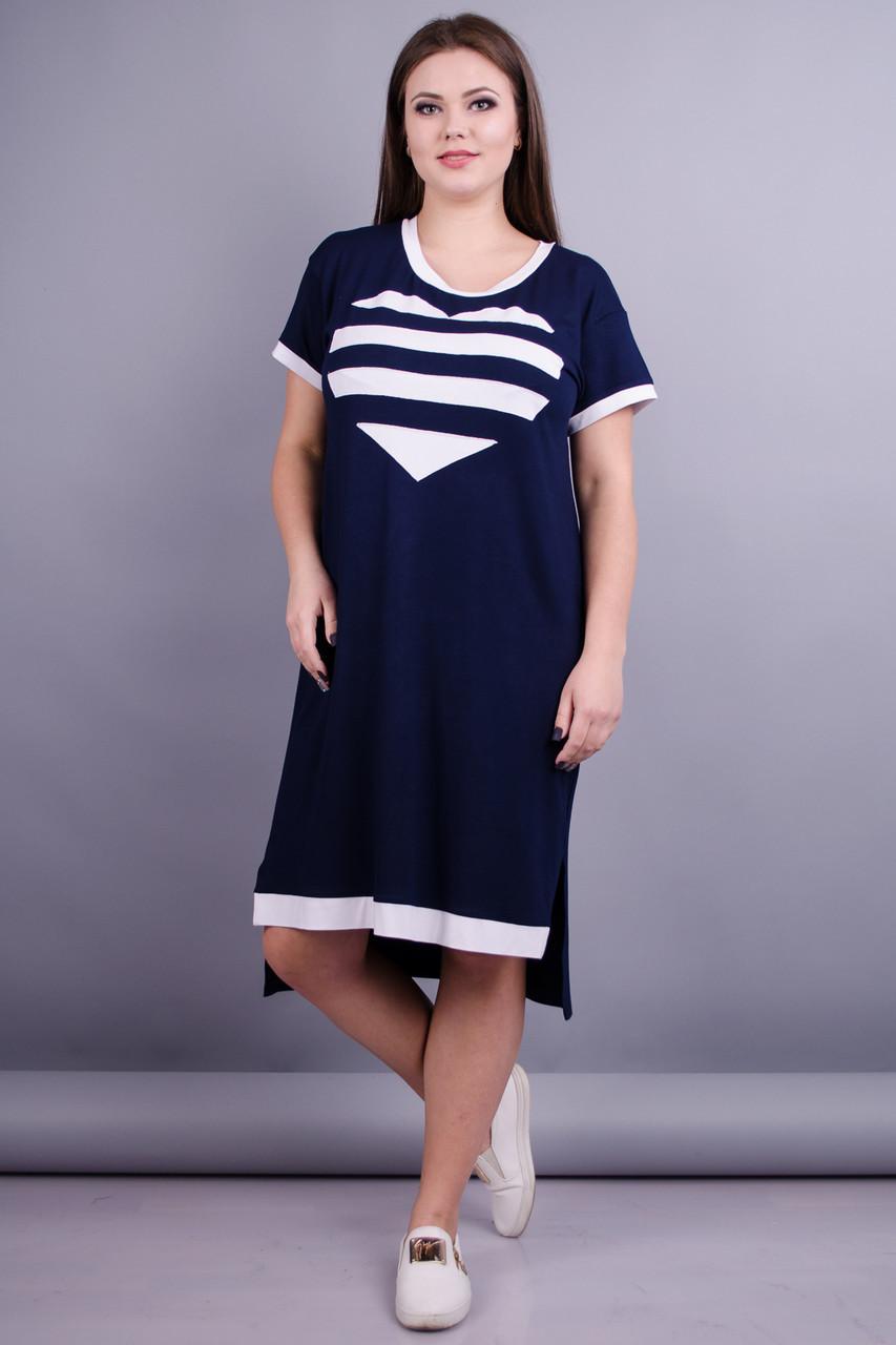 Юта. Практична сукня плюс сайз. Синій.