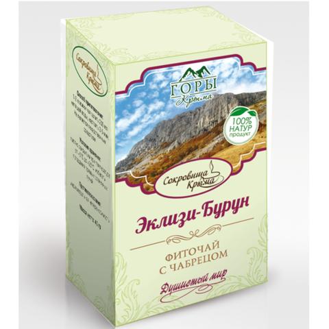 Горы Крыма «Эклизи-Бурун»