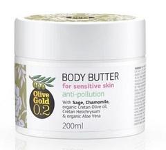 Крем масло для чувствительной кожи тела Olive Gold